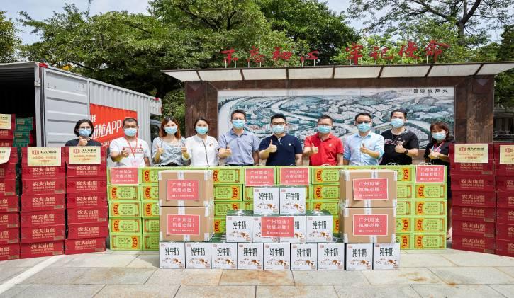 红八方集团积极响应核酸检测志愿者号召,再次捐赠防暑物资助力大石街道疫情防控